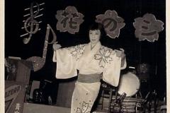 Tange Setsuko